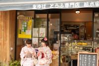 kimonos asakusa