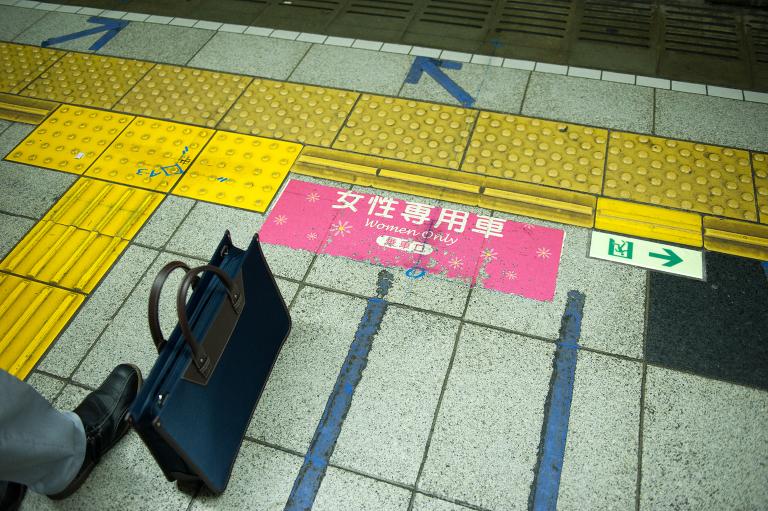 women only tokyo